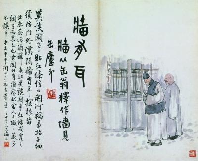 墙有耳(国画) 28×34厘米 陈师曾 中国美术馆藏